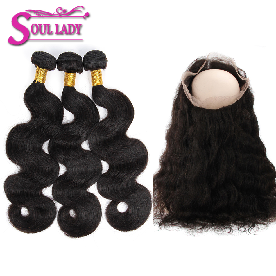 360 Lace Frontal Closure With Bundles Soul Lady Brazilian Body Wave 3 Bundles and 1Pcs 360 Frontal With Baby Hair Non Remy Hair