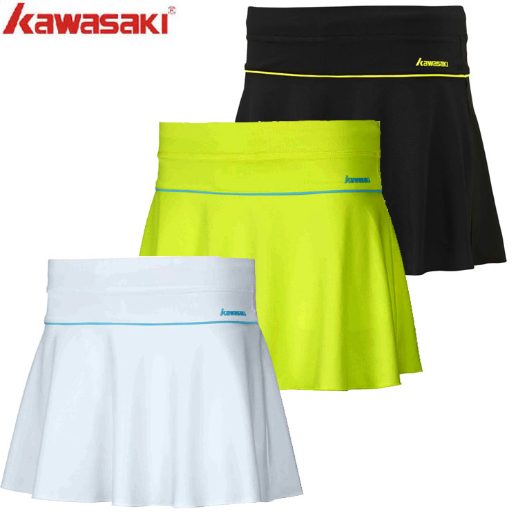 Skirt Sports sell a range of stylish and flattering skirts for female runners, giving them an alternative to the shorts and trousers typically worn by women and girls, which are .