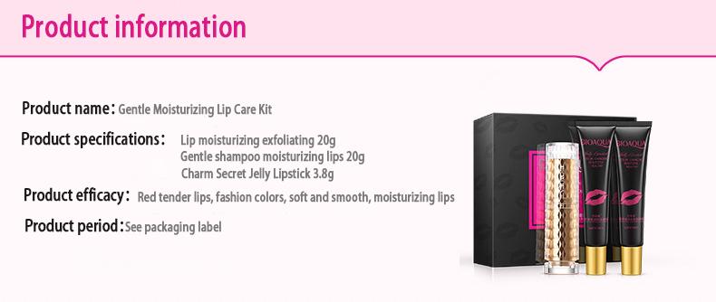 BIOAQUA Exfoliating Gel / Lip Film /Jelly Liquid Lipstick Lip Care Set Beauty Makeup Liquid Lipstick Pink Tender Moisturizing 15
