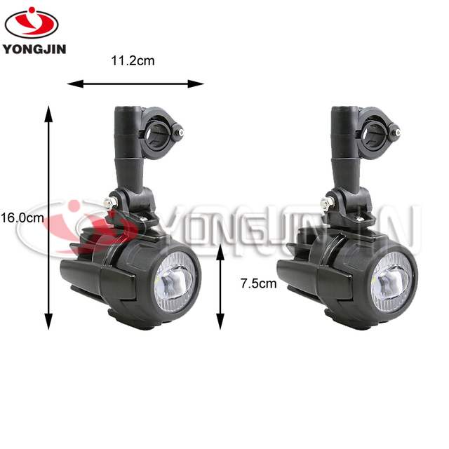 Pleasing Motorcycle Led Fog Light Safety Driving Lamp With Bike Auxiliary Fog Wiring Digital Resources Operbouhousnl