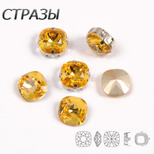 Light Topaz 4470 Crystal Sew On Rhinestone With Claw Sewing On Metallic Setting Metal Claws 4 Holes for garment