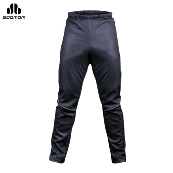 SOBIKE cycling winter pants tights-Gelimo the sport pants men sport trousers mens sweatpants athletic pants male for sport 2