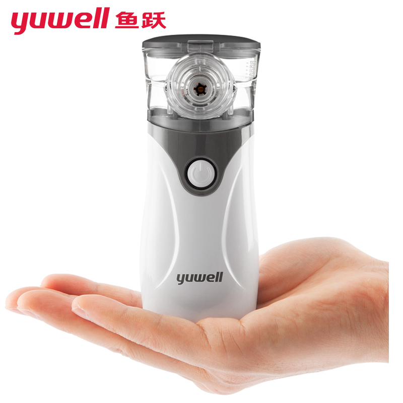 Yuwell Portable Ultrasonic Nebulizer Machine kits Medical Asthma Inhaler Children Kids Atomizer Handheld Face Steam Humidifier cofoe portable ultrasonic nebulizer medical home health care portable inhaler mini dolphins cartoon designed 2017 free shipping