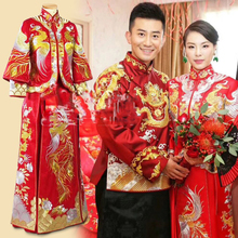 Красный китайский свадебное Hanfu У Минься Ву Чжан XiaoCheng пару костюм устанавливает республиканский период невесты и жениха