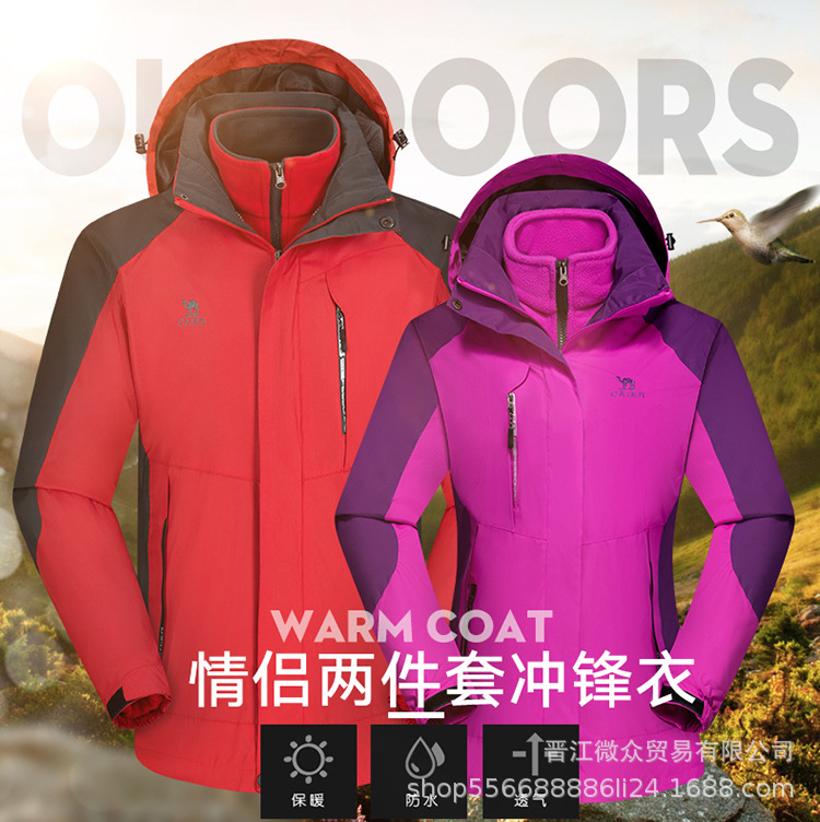 New High Quality Brand Winter Ski Suit Mens Snow Snowboard Jacket Pants Waterproof Windproof Thermal Outdoor Skiing Clothes