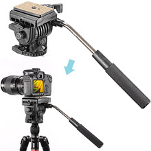 Flexible Camera Tripod Head