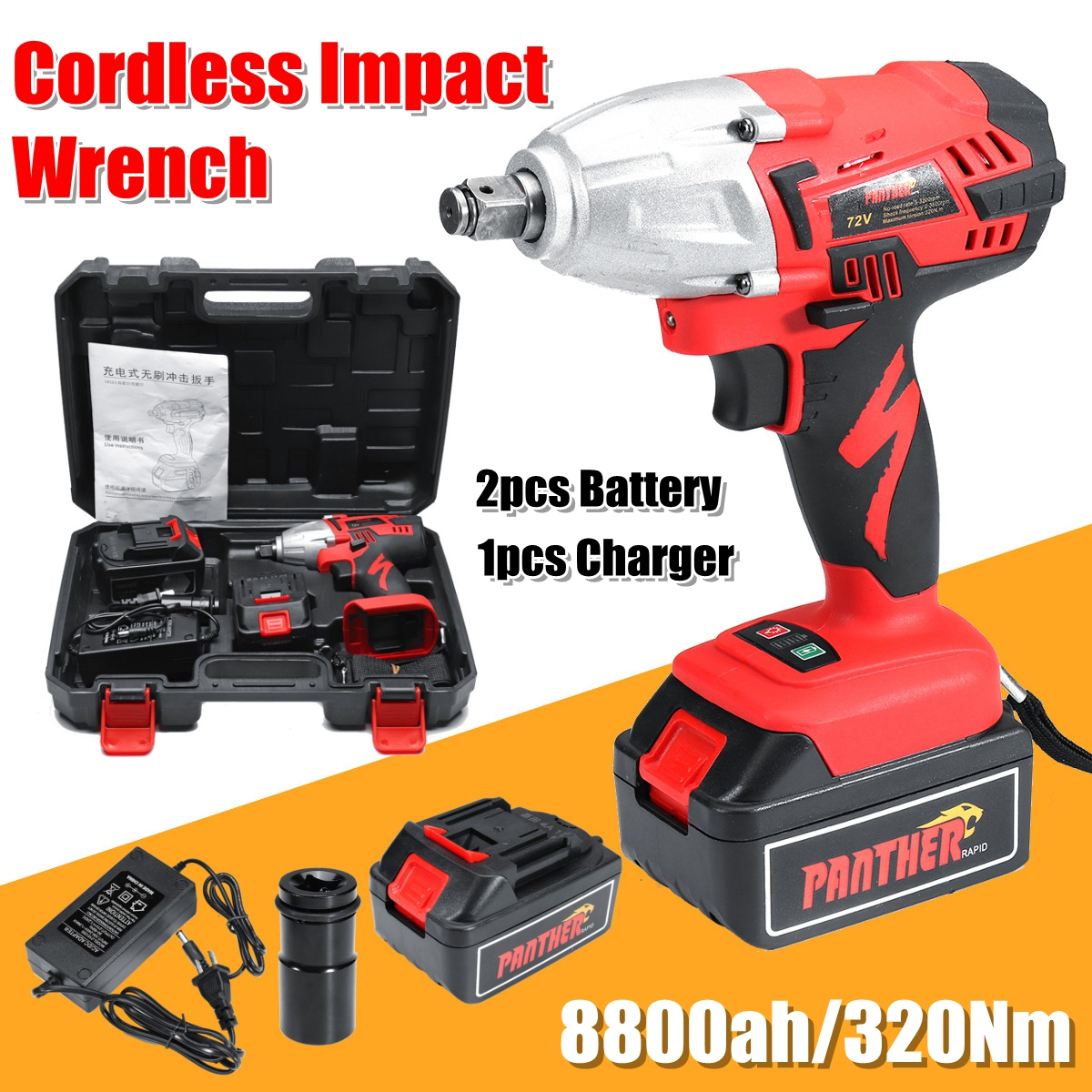 25V 8800Ah Li ion Electric Impact Wrench 320Nm High Torque Impact Wrench Cordless 1/2 Batteries 1 Charger Power Tool