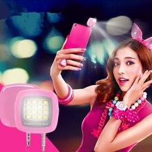 Заполнить внешней смартфона заполняющий селфи вспышкой устройств вспышки светодиодной прожектор камера