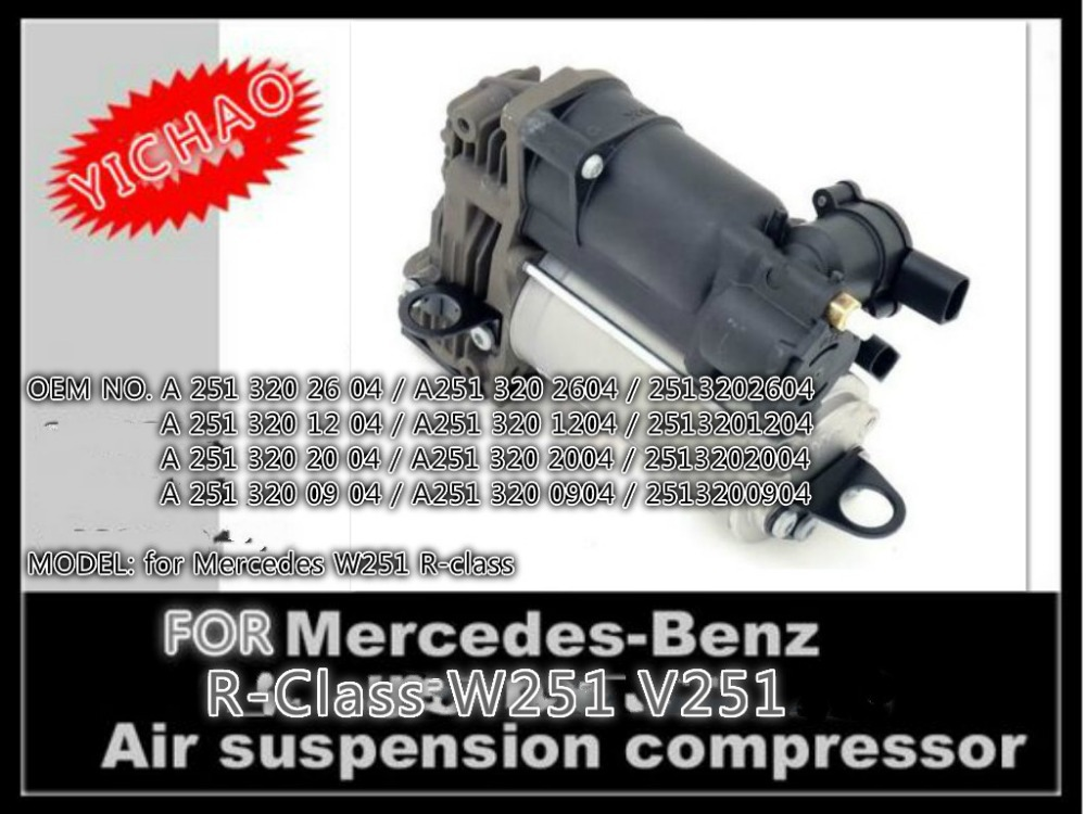 for MERCEDES R Class W251 V251 Air Suspension Compressor pump OE: 2513202004 2513202604 2513200904 A 251 320 12 04