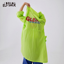 Clothing ELFSACK Outerwear Coat Sun-Protective-Trench Korean Fashion Summer New Letter