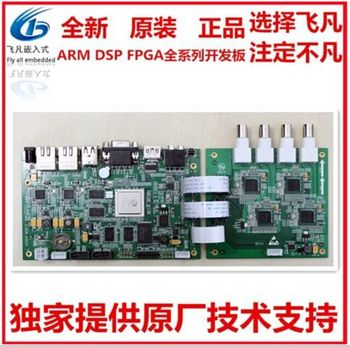 For Hass HI3531 develops board 4xSDI 1080P encoding board, large memory, dual Gigabit Ethernet card with Nand