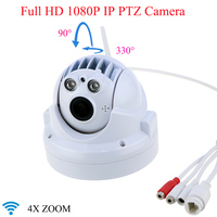 Full HD 1080P Wireless PTZ Dome IP Camera 2 0MP With Pan Tilt Zoom Low Lux