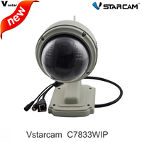 Vstarcam T7833WIP P2P Plug And Play Outdoor PTZ Wireless WiFi 1MP HD 720P IP Camera Security