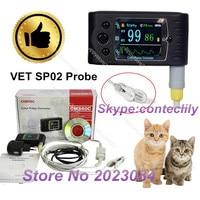 Free shipping VET Handheld Pulse Oximeter SpO2 Monitor,veterinary,blood oxygen,CMS60CVET,Software
