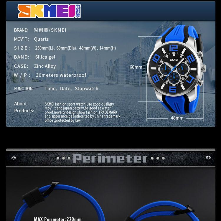 SKMEI-9128_10