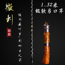 2017 new japan fuji parts UL trout rod 1.3m wood handle spinning/casting fishing rod bass rod fishing tackle