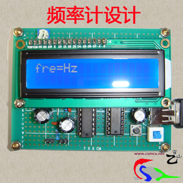 Based on single chip frequency / frequency meter / electronic training kit / MCU Training Kit / finished