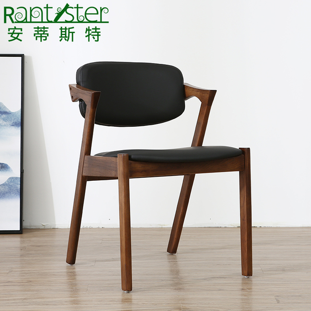 Nordic Style Full Solid Wood Z Walnut White Oak Chair Wooden Dining Modern Leisure Cafe Armchair Table