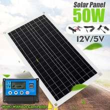 50 Вт солнечная панель двойной USB 12 В/5 В солнечная батарея+ 10/20/30/40/50A регулятор контроллер для батареи телефона зарядные устройства прикуривателя