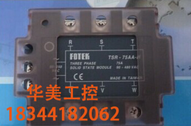 100% Original Authentic Taiwan's Yangming FOTEK three-phase solid state relay TSR-75AA-H saimi skdh145 12 145a 1200v brand new original three phase controlled rectifier bridge module