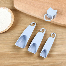 050 4pcs Home Baking Tool Measuring Spoon Four Kitchen Drug Condiments measuring spoons