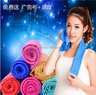 Newest Creative Cold Towel Exercise Sweat Summer Ice Towel 80*16cm Sports Ice Cool Towel PVA Hypothermia Cooling Towel 250pcs