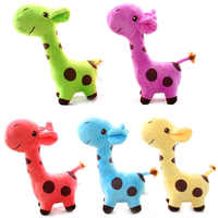 2019 New Kawaii Plush Giraffe Stuffed Animal Cartoon Doll Soft Plush Toy Outdoor Game Funny for Kid Baby Birthday Gift Toy18*8CM