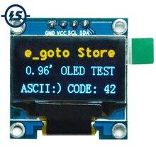 """100 יח\חבילה 0.96 אינץ IIC הסידורי OLED תצוגת מודול 128X64 I2C SSD1306 LCD לוח GND VCC SCL SDA 0.96 """"Oled I2C עבור Arduino"""
