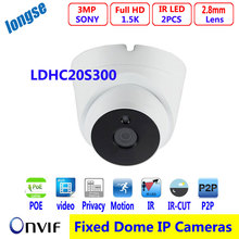 multi-language 3MP IP Dome Camera IR Network IP Camera Support PoE and H.265 Compression