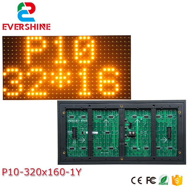 32x16 pixel outdoor LED-displaymodule p10 DIP enkel geel ledmodel - LED-Verlichting