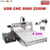 High Equipment Mini CNC Router 8060 2 2kw Cnc Machine With USB Port 4 Axis Cutting