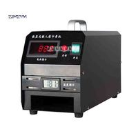 Digital Display JJ 00012 Automatic Photosensitive Seal Making Machine Laser Computer Engraved Chapter Machine 220V 800W