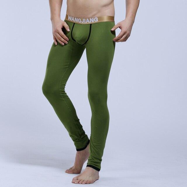 Геи брюки net