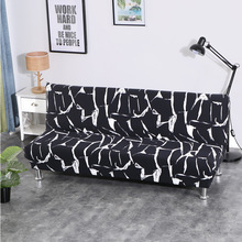 Funda plegable para sofá cama con todo incluido, funda para sofá con envoltura ajustada, funda para sofá sin reposabrazos
