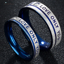 Visisap Titanium Steel Blue English Letter LOVE YOU ONLY Rings for Women Man Couple Ring Sets Wedding Engagement Jewelry S-R35 visisap titanium steel wide men ring size 7 14 dropshipping yellow black steel gold color rings for birthday gifts jewelry s r35