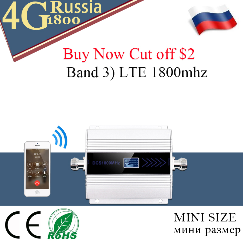 Repeater 1800 LTE 4G DCS 1800MHZ Cellular Signal Amplifier 1800mhz Gsm Mobile Phone Signal Booster 4G Repeater