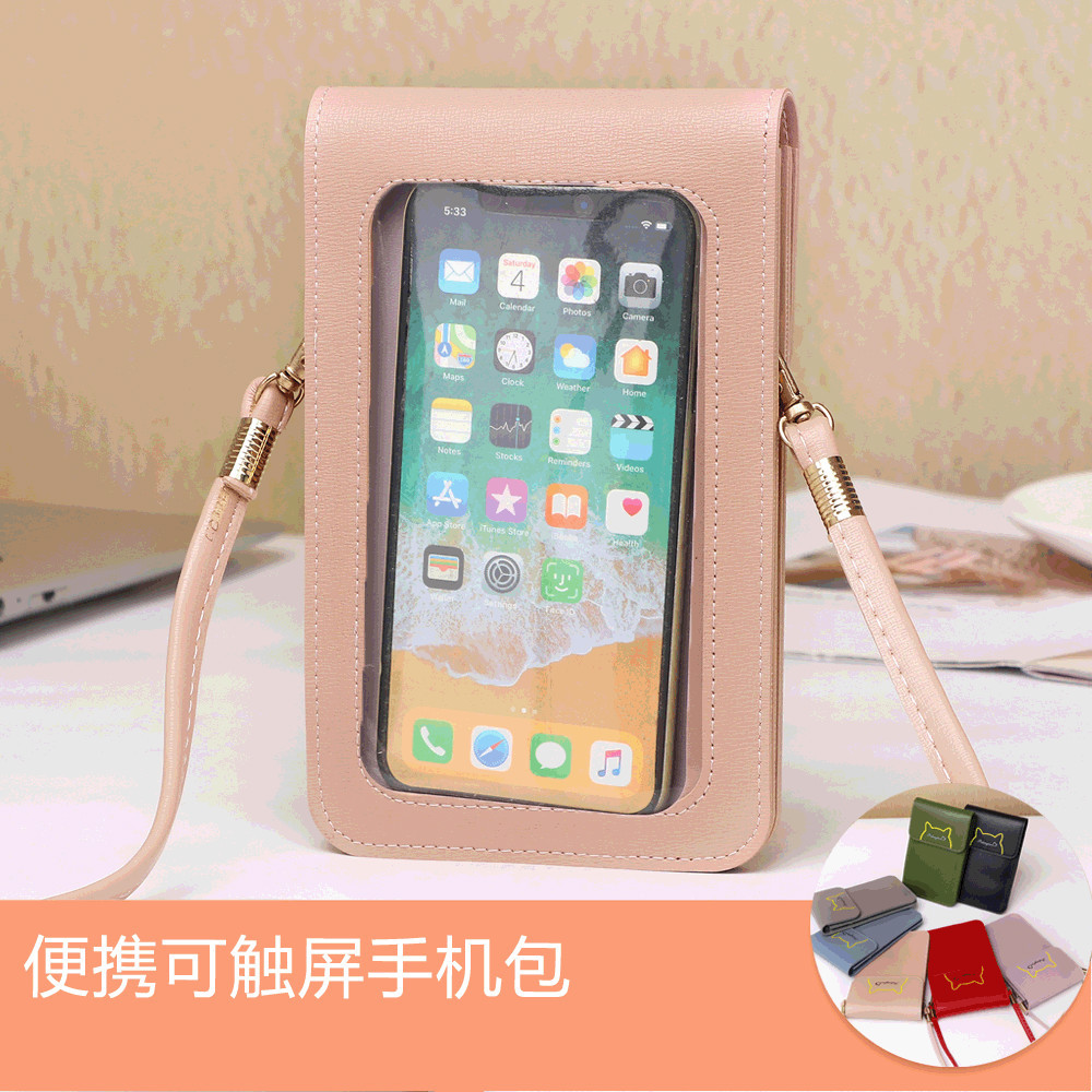 Women Female PU Leather Wallets Mobile Phone Shoulder Bag Transparent Touch Screen Crossbody Phone Bags Credit Bank Card Case