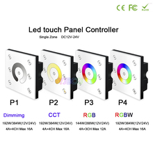 цена на Bincolor Brightness dimmer RF wireless remote dimming/CCT/RGB/RGBW led Touch panel controller for LED Strip Light lamp,DC12V-24V