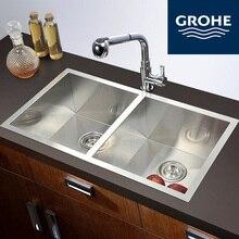 Grohe медь может вытащить кухонный тянуть Кухня Раковина кран кухонная раковина многоцелевой горячей и холодной кран