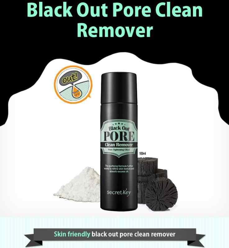 Секретный ключ черный из пор пилинг пакет 100 мл Древесный Уголь черная маска глубокое очищение отшелушивающая маска поры усадка лечение акне