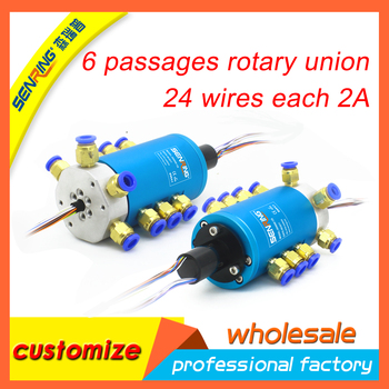 Electrical 24 wires 2A+ 6 passage rotary union G1/8'' port