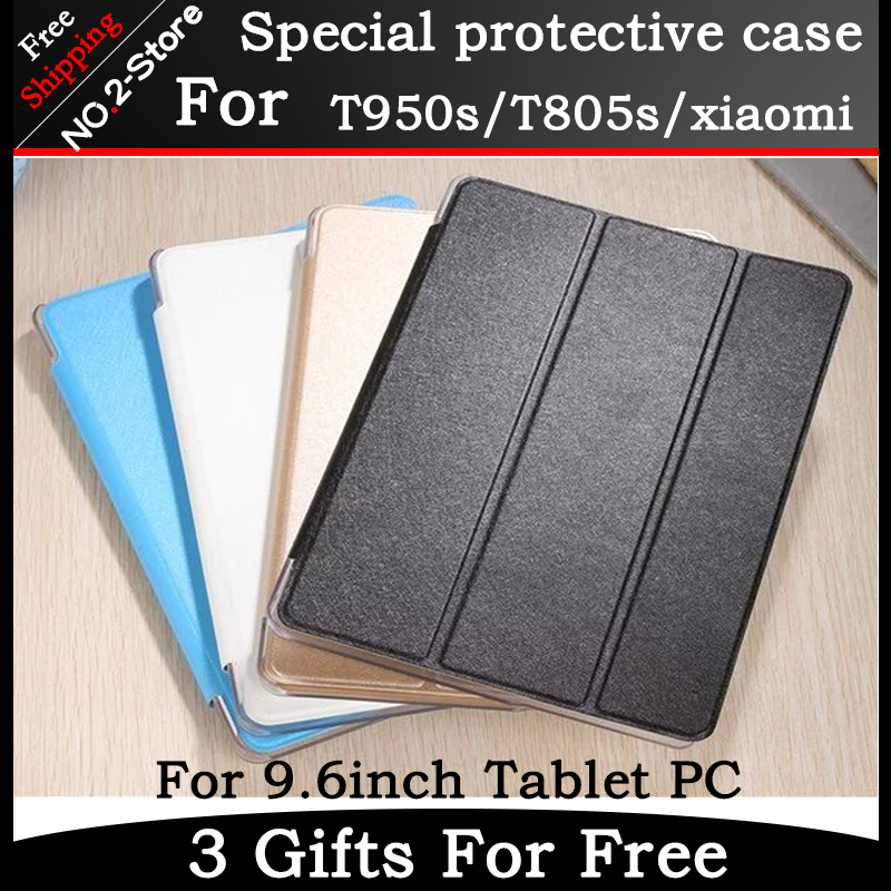 New arrival Slim triple PU leather stand cover case for T950S T805S MTK Android tablet pc