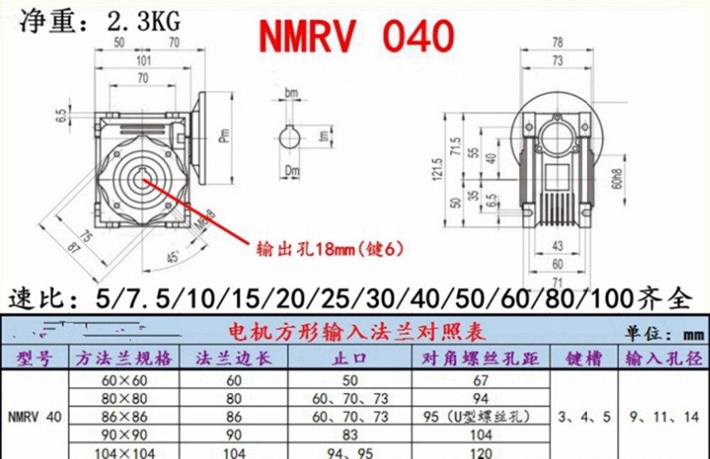 NMRV040 Worm Gear Reducer NEMA34 Ratio 10 15 20 25 30 40 50 60 80 100:1