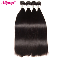 Brazilian Straight Hair Bundles Brazilian Hair Weave Bundles 100% Human Hair Extensions 3 4 Bundle Deals Remy Hair Weave ALIPOP