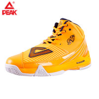 PEAK Men's Medium cut Basketball Shoe Triangle GH3 Signature Sneaker for Indoor and Outdoor Games