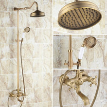 Vintage Retro Antique Brass Dual Cross Handles Bathroom 8 Inch Round Rain Shower Faucet Set Tub Mixer Tap Hand Shower mrs104 bathroom tub faucet dual cross handles with hand held sprayer antique brass