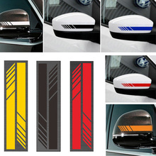 1 Pack/2pcs Reflective Rearview Mirror Sticker Waterproof Film &Removable for Universal Auto Car Line Decal Styling