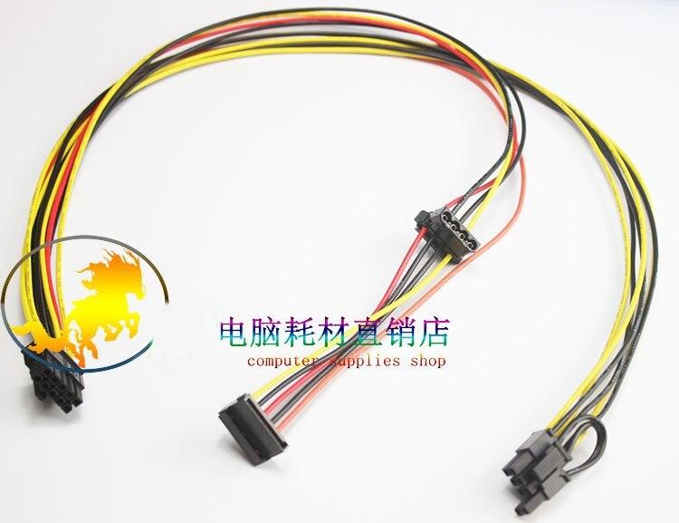50 pcs carte mère 10Pin 10 P à PCI-E 8Pin (6 + 2 broches) + SATA + 4Pin IDE Molex adaptateur câble d'alimentation cordon pour HP DL380G6 serveur