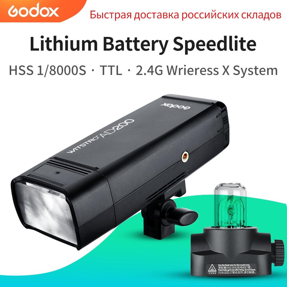 Карманный наружный светильник GODOX AD200 200Ws TTL 2,4G HSS 1/8000s, двойная головка с литиевой батареей 2900 мА/ч, флэш-светильник