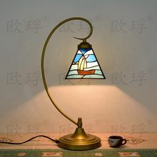 European minimalist Mediterranean Tiffany color glass retro Decor dining room bedroom bedside lamp(China)